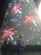 Feliz Navidad Contact Center 2013